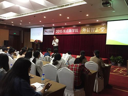 MIC CLUB中国制造网客户俱乐部
