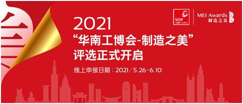 QQ图片20210528170056